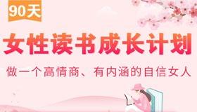 中国式婚姻现状,这样过日子的女人最可悲
